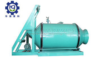 BB Fertilizer mixer