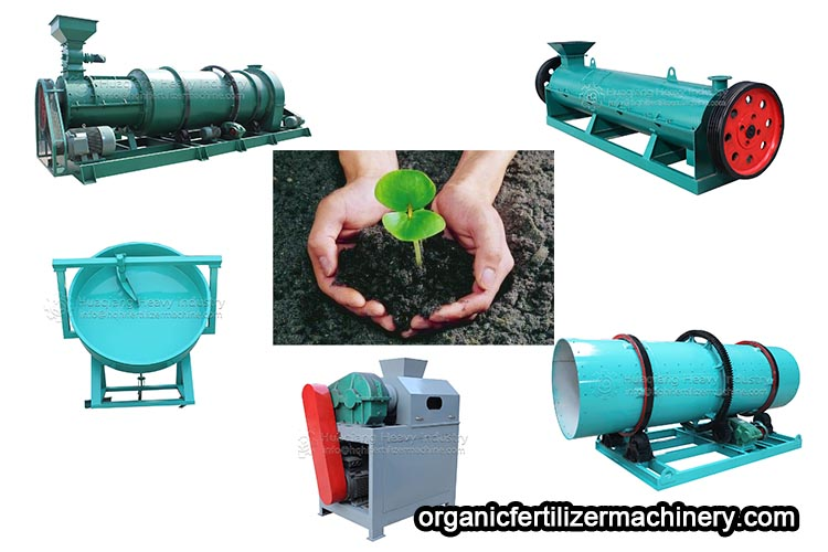 What details should be paid attention to when organic fertilizer is produced by organic fertilizer granulation machine?