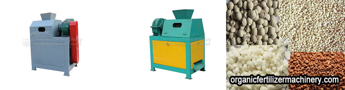Advantages and characteristics of double roller granulator