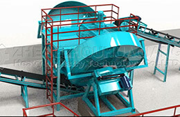 The disc granulator produced by our company is a volumetric metering feeding equipment. It can feed the material to the next process uniformly and continuously, and can withstand a large bin pressure.